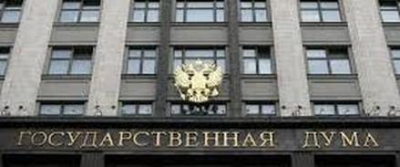 В Госдуме озвучили ответные меры на санкции США