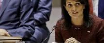 Хейли предупредила о новых санкциях для России