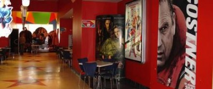 В Госдуме собираются принимать законы о переносе кинотеатров в ТЦ на нижние этажи