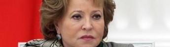 Валентина Матвиенко рассказала, когда будут готовы поправки к законопроекту об ответных действиях на санкции США