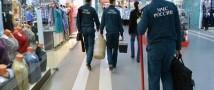 В Москве завершился рейд МЧС по торгово-развлекательным центрам