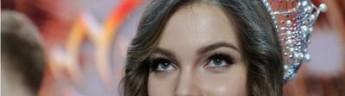 Звание «Мисс Россия-2018» у Юлии Полячихиной из Чувашии