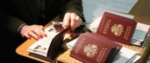 Приобретение загранпаспорта нового образца гражданам РФ будет обходится дороже на полторы тысячи