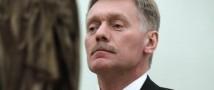 В Кремле действия США по отношению к «Русал» называют рейдерством