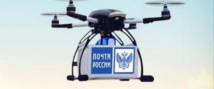 Попытка использовать беспилотник для доставки почты в глухие районы РФ на первом этапе увенчались неудачей