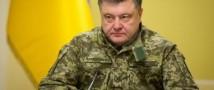 Свою подпись под документом о прекращении АТО и переходе к другому формату военных действий уже подписал президент Украины Петр Порошенко.
