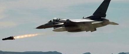 Правительство РФ ведет переговоры с Израилем о ночной атаке на аэропорт Тифор