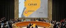 В СБ ООН не проголосовали за документ, предложенный РФ