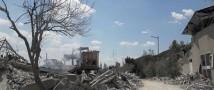 Есть руины и никаких отравляющих веществ