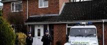 В Лондоне уточнили, что Скрипали были отравлены жидким веществом