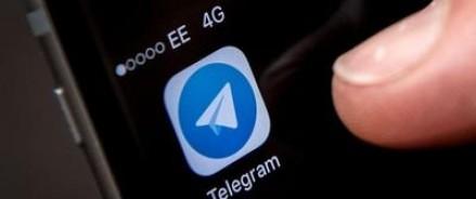 Роскомнадзор приступил к процедуре блокировки Telegram