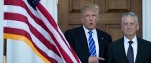 От удара по российским объектам в Сирии Трампа отговорил Мэттис, сообщает WSJ