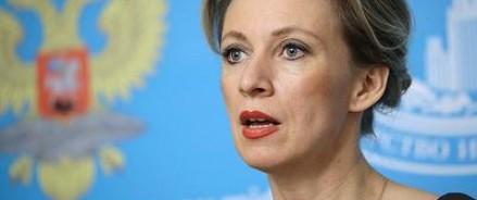 Захарова рассказала о находках в Сирии, связанных с британским Солсбери