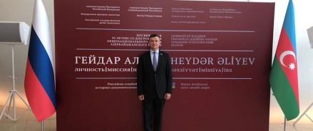 Дмитрий Савельев: «Сегодняшний Азербайджан – сильный и свободный, каким и хотел его видеть Гейдар Алиев»