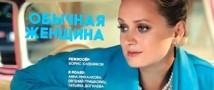 Приз за главную роль на конкурсе сериалов в Лилле достался Анне Михалковой