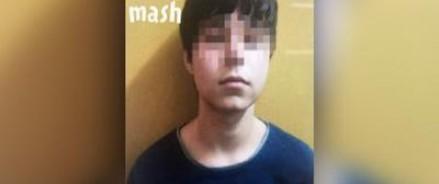 Несовершеннолетний парень из «прекрасной семьи» сознался в убийстве студентки