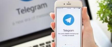 Руководство Telegram обжаловало в Апелляционной коллегии решение Верховного суда