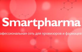 ТОП-15 препаратов, которые россияне покупают в аптеке