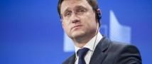 Министры энергетики РФ и США обсудили перспективы сотрудничества и «Северный поток»