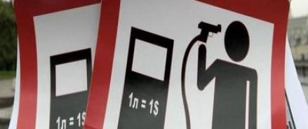Цена бензина расти не будет