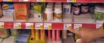 Медицина и фармакология сказали «нет» продажам лекарств в торговых точках
