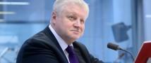 Сергей Миронов предлагает увеличить детские пособия в 70 раз