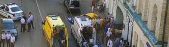 Личность водителя, врезавшегося в группу мексиканцев в Москве, установлена