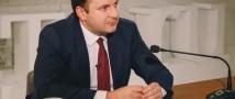 Ответные меры России на пошлины США