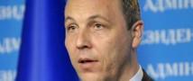Спикер Верховной рады предполагает остановить «российскую агрессию» с помощью британских парламентариев
