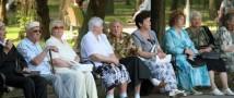 На заседании Кабмина было принято решение об увеличении пенсионного возраста