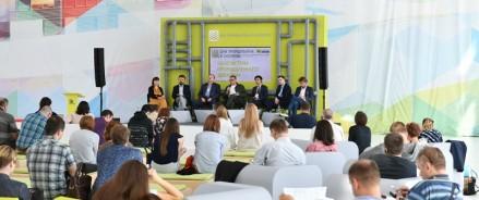 Третий ежегодный проект «Дни промдизайна в Сколково»  26 – 28 июня, 2018