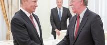 Путин и Болтон договорились о месте и времени встречи с Трампом