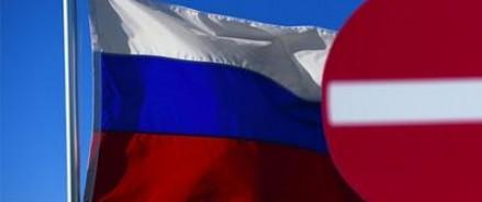 В российском МИД заявили, что Москва обязательно рассмотрит ответные меры на очередные санкции США