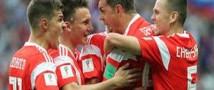 Российская сборная удвоила впечатление от праздника, сыграв 5:0 с Саудовской Аравией