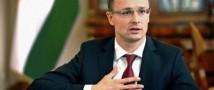 В Венгрии согласились с мнением, что ЕС пользуется двойными стандартами при оценке строительства «Северного потока — 2»
