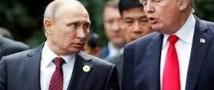 Американские СМИ уже знают, как Трамп будет решать с Путиным вопросы по Сирии