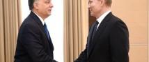 Орбан пошутил, что он себе не враг, поэтому в такой день он в России