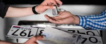Депутаты утвердили закон о постановке на учет новых автомобилей без ГИБДД