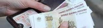В России впервые за пять лет зафиксировали снижение уровня бедности