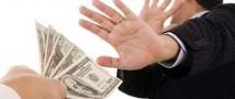 Business Insider считает, что Россия идет по правильному пути, избавляясь от госдолга США