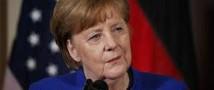 Меркель ответила Трампу на свое положение «заложников Москвы»
