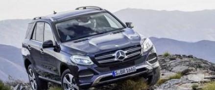 Названы наиболее успешные немецкие автопроизводители, заработавшие капитал на российском рынке