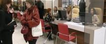 МФЦ запретили повторно возвращать документы гражданам без конкретного результата