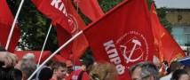 Грандиозная акция, заявленная на 28 июля главой КПРФ, на делеоказалась небольшим собранием