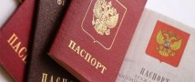 Для населения России документы с электронным чипом подорожают