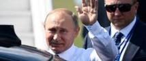 Путин едет из аэропорта на встречу с Трампом