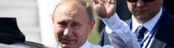 Путин едет с аэропорта на встречу с Трампом