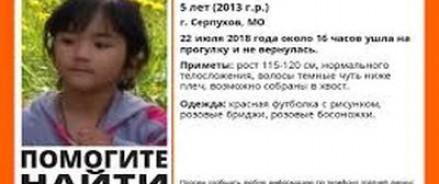 Найденная мертвой пятилетняя девочка в Серпухове умерла от удушья