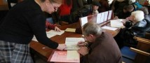 Правительство упростило процедуру оформления субсидий