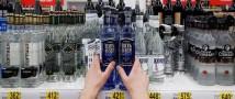 В России установлена единая цена на водку